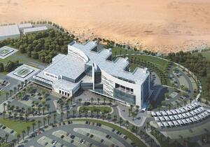 Shaikh-Khalifa-Hospital